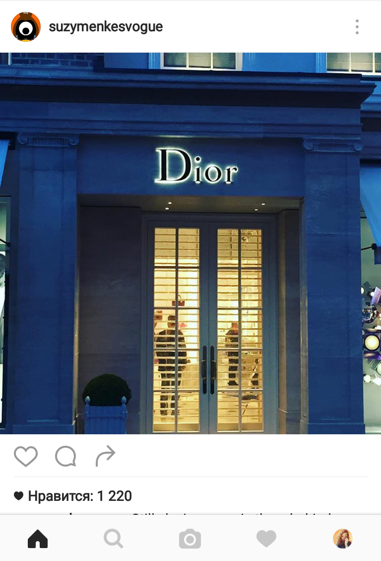 Dior 5