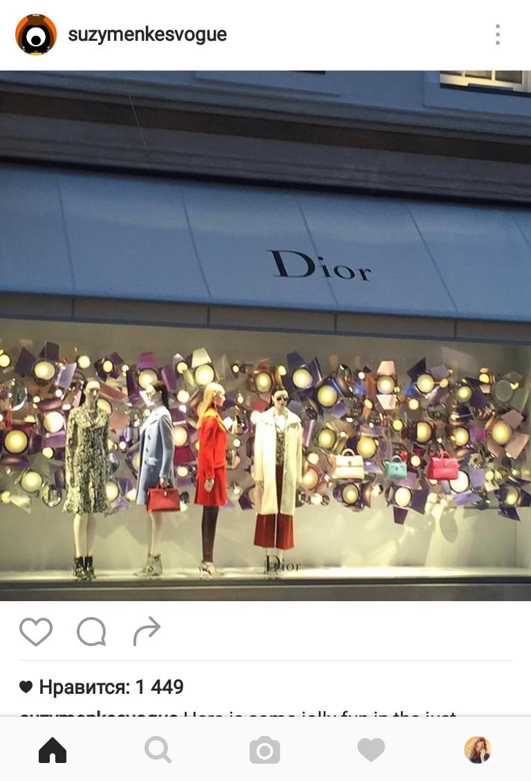 Dior 8